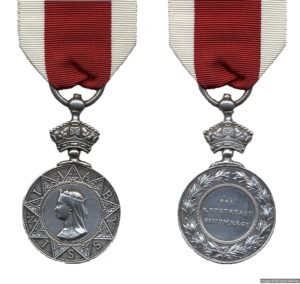 1868 Abyssinian Campaign Medal