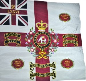 Honorary Regimental Colour